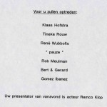 Optredende artiesten, waaronder de 'vroege' T-Beng, op het Open Podium in het Prinsentheater te Groningen
